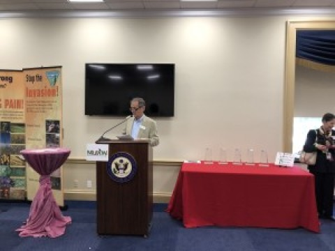RRISC Holds Fourth Annual Congressional Reception and Awards Program